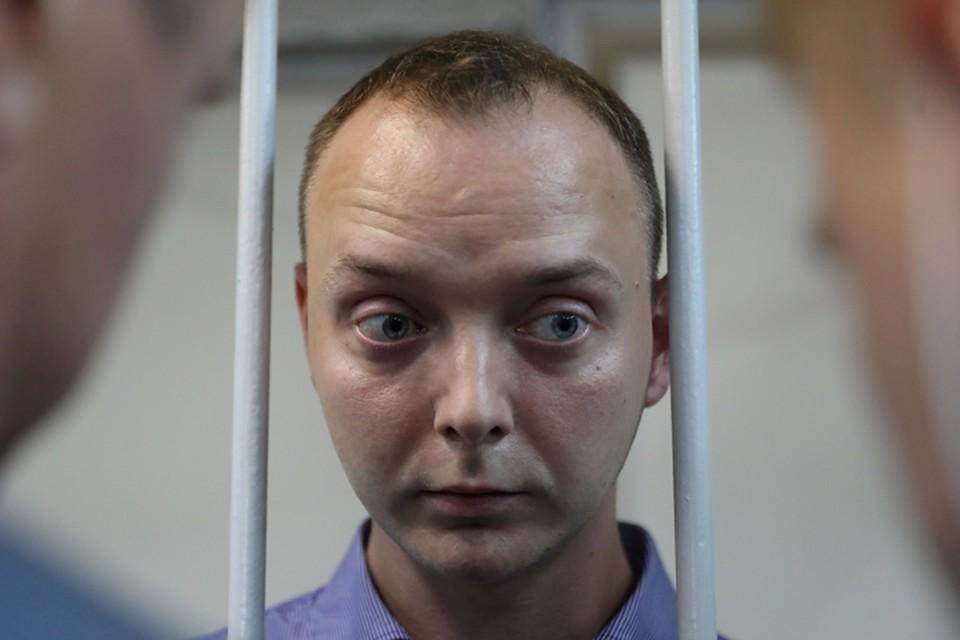Судьбу Сафронова определит суд.
