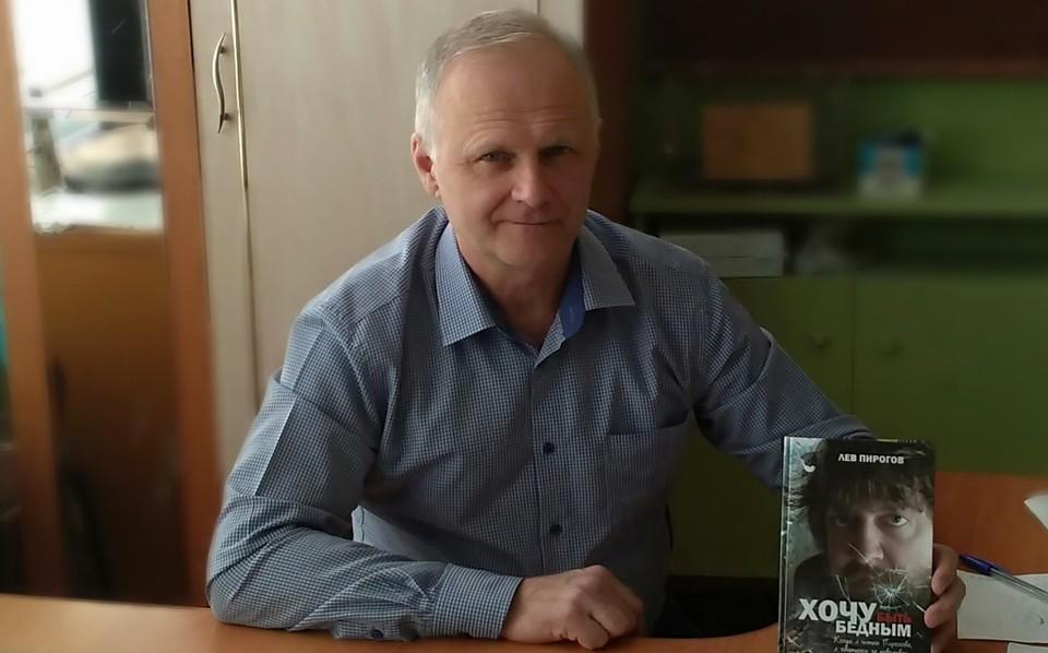 Алексей Марцун