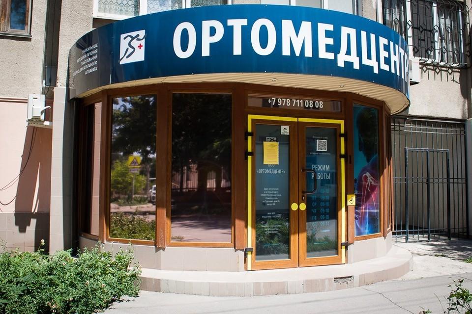 «Ортомедцентр» укомплектован уникальным высокотехнологичным оборудованием для реабилитации опорно-двигательного аппарата, аналогов которого нет в Крыму.