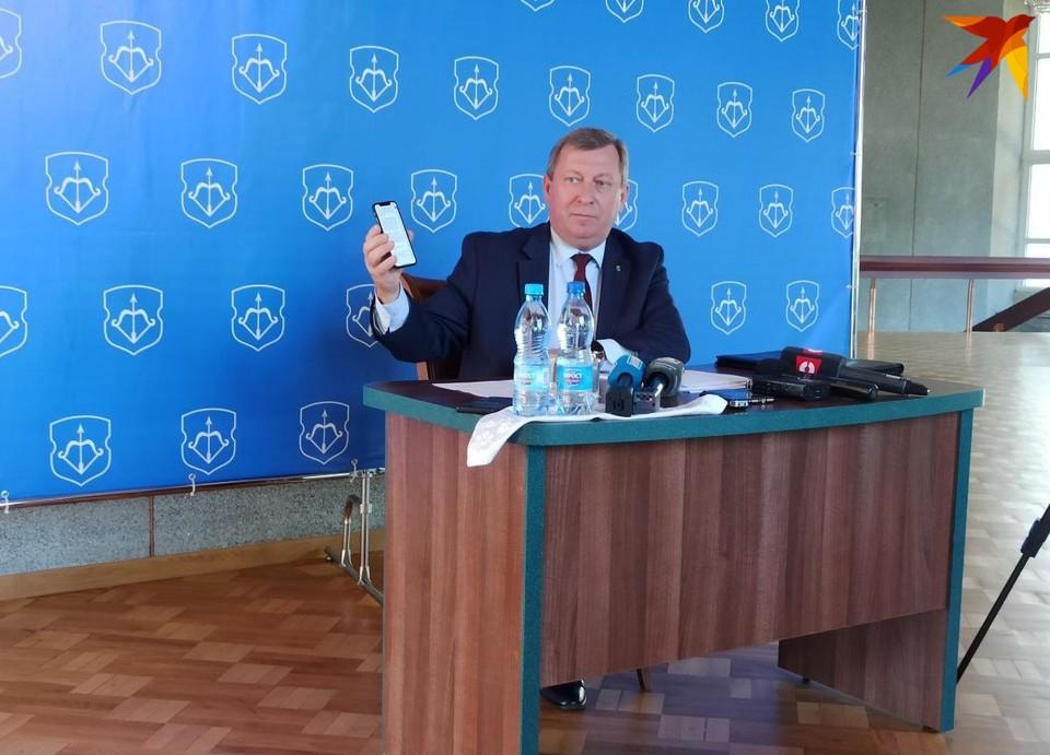 Председатель Брестского горисполкома завел личный телеграм-канал.