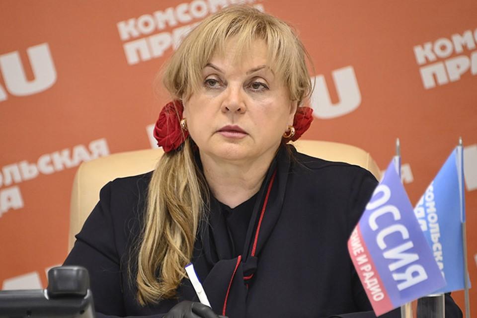 Глава ЦИК Элла Памфилова высказала мысль о том, что даты лучше в будущем перенести.