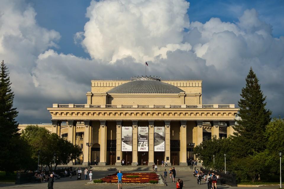 Прием заявок от новосибирцев начался 20 июля