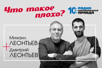 Михаил Леонтьев: Назначение Дегтярева очень опасное и для него, и для ситуации в Хабаровском крае