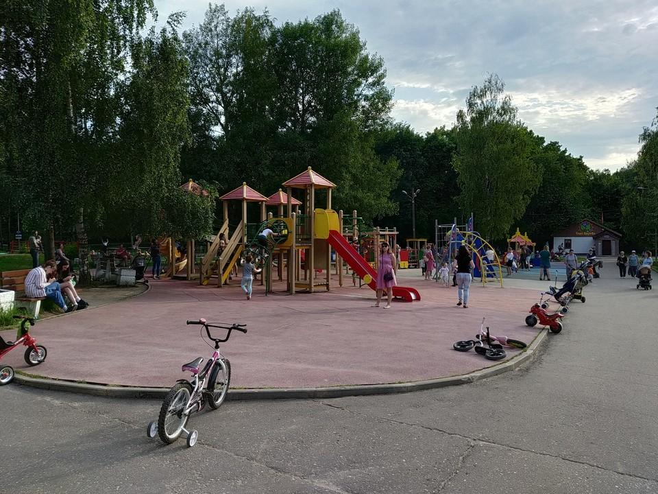 Прогулки в парках разрешали несколько раз