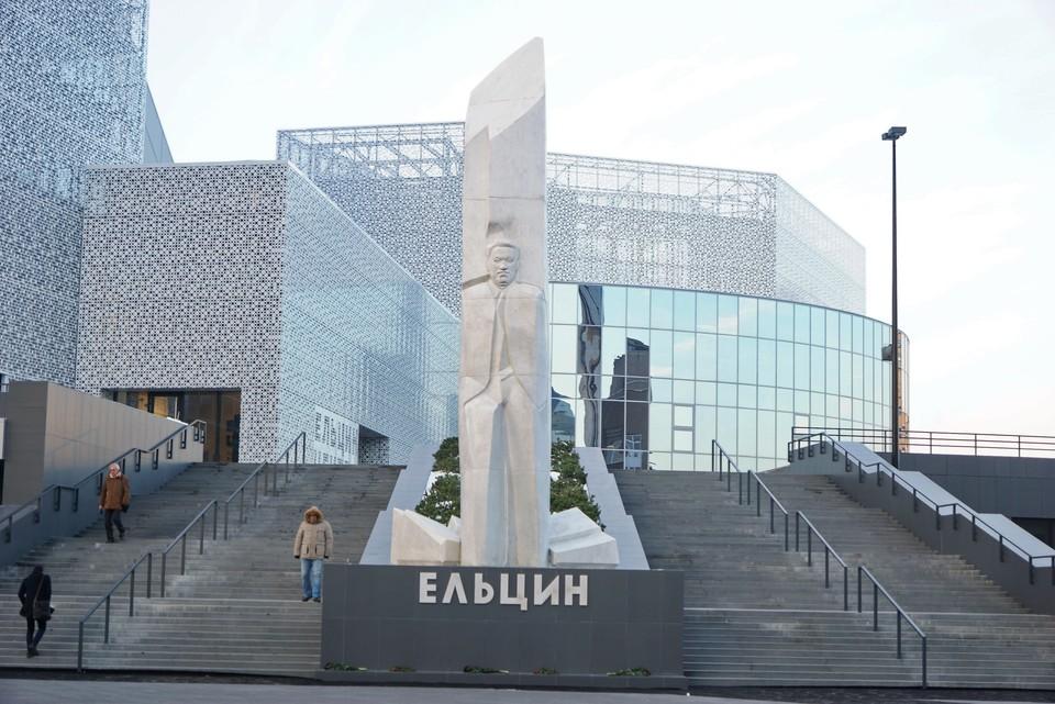 Вместе с Ельцин Центром для жителей города станут доступными Музей истории Екатеринбурга со всеми его филиалами и Синара Центр.