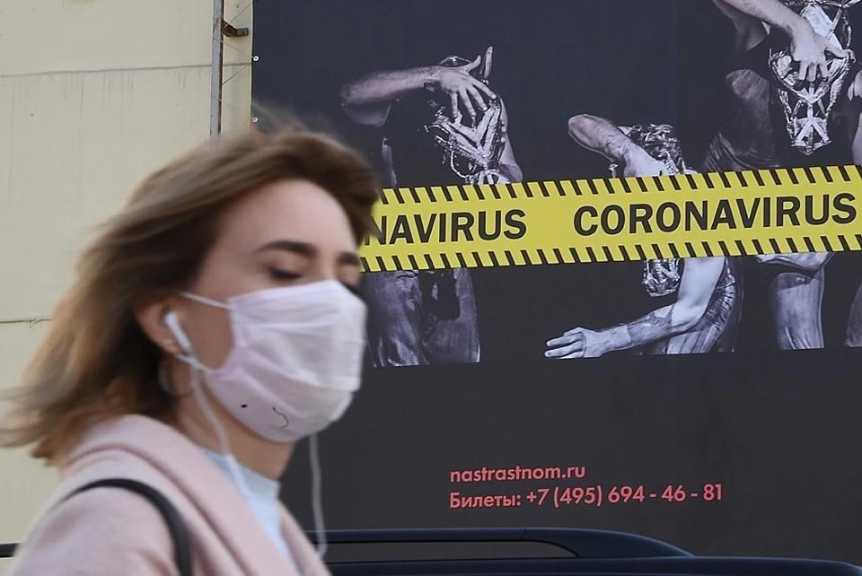 В России еще не завершилась первая волна коронавируса, считает ученый