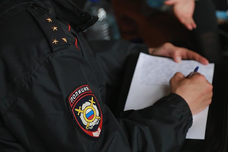 В Красноярске скалолаз потерял сумку с пистолетом, документами на три иномарки и ключи от дома, где деньги лежат