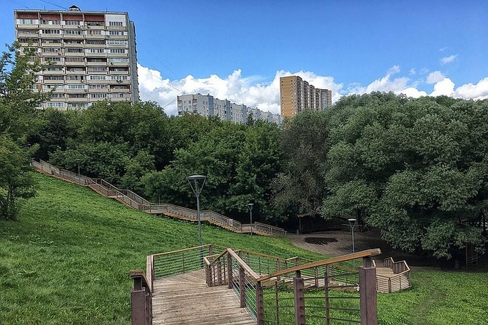 Долина реки Очаковки