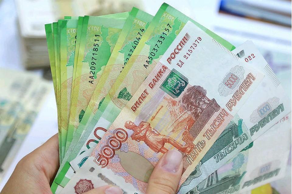 Бывшая учительница из Иркутска продавала сибирякам липовые туры в Поднебесную