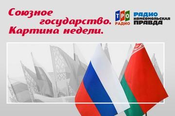 В Беларуси задержали 33 россиянина, госсекретарь Союзного государства посетил Карелию