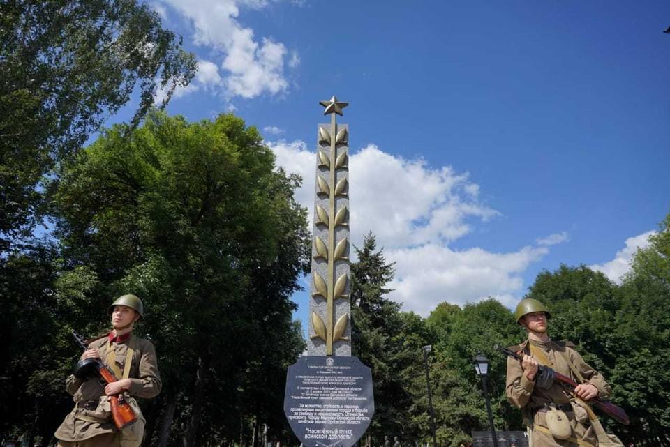 Во Мценске открыли памятный знак «Населенный пункт воинской доблести»