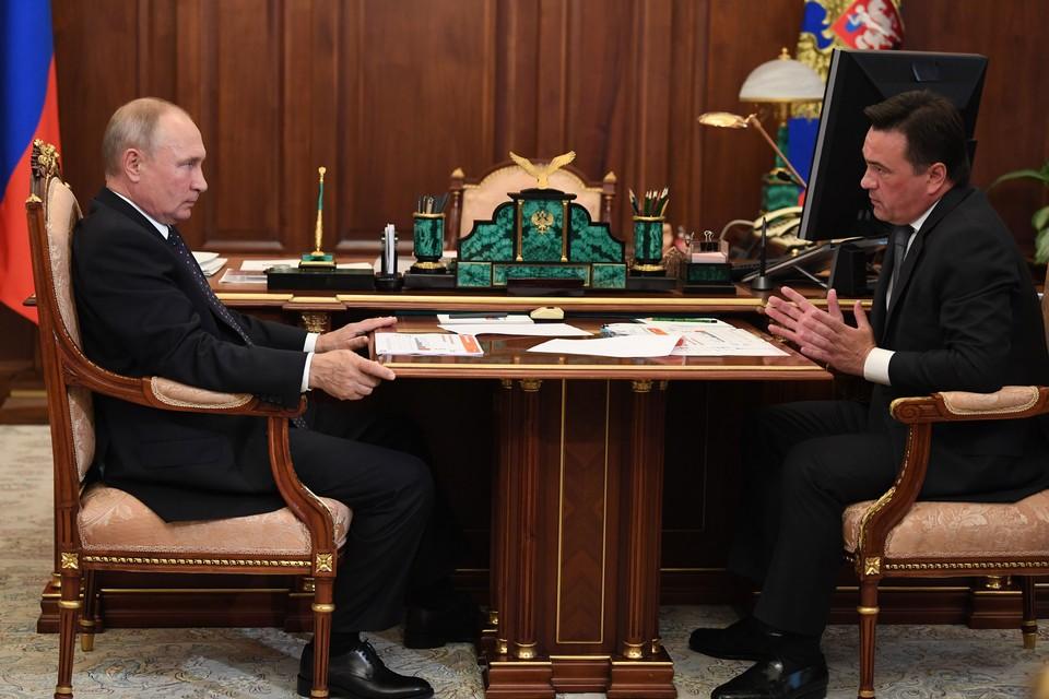 Фотослужба Президента Российской Федерации