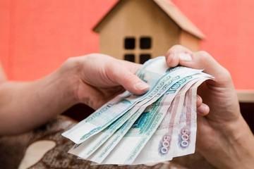 Первоначальный взнос по ипотеке в 2020 году