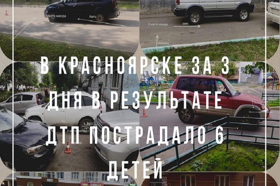 Фото ОГИБДД МУ МВД России «Красноярское».