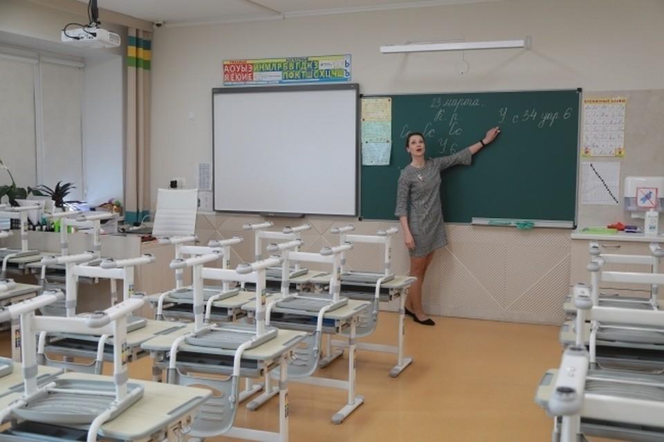 Рассказываем, как будет построено обучение в школах с 1 сентября 2020 года.