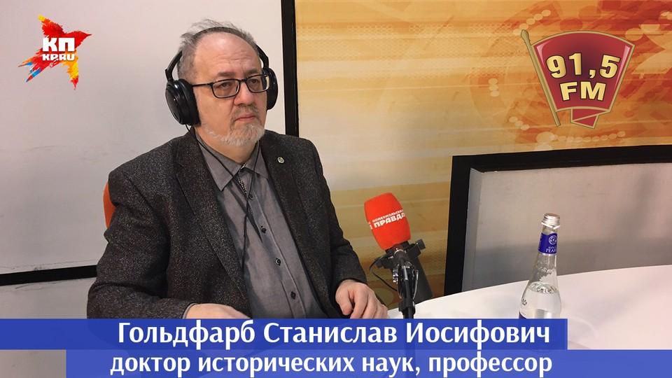 """Уголок Профессора истории на радио """"Комсомольская правда"""". Часть 22"""