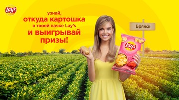 Пойдём копать картошку: Алла Михеева выяснила, где растет самый вкусный картофель для чипсов Lay's