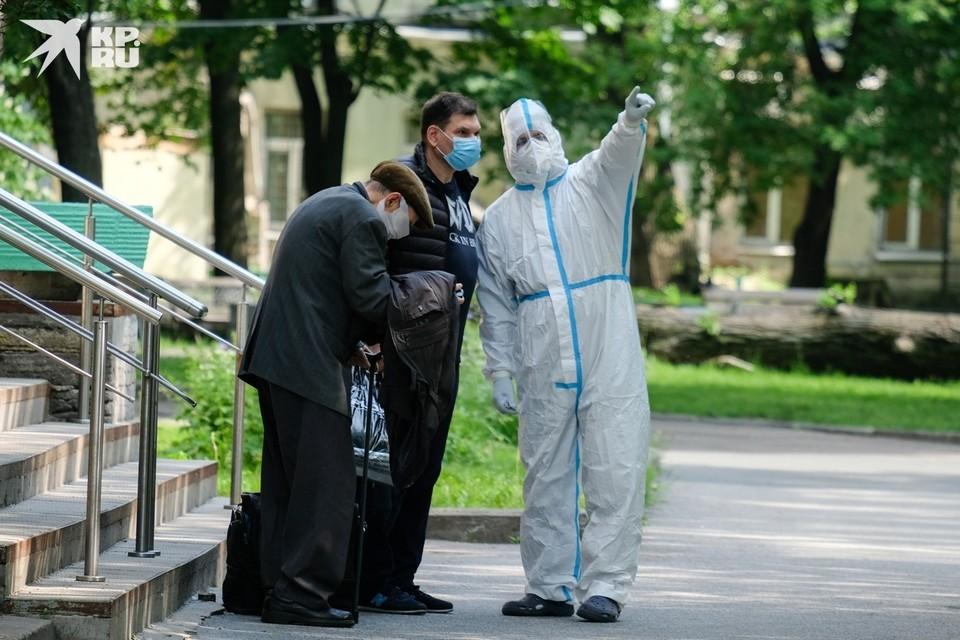Будет ли вторая волна коронавируса в России?