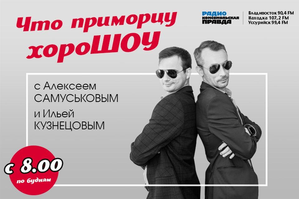 Перенос V Galaxy Vladivostok Marathon на 2021 год и программа добрых дел