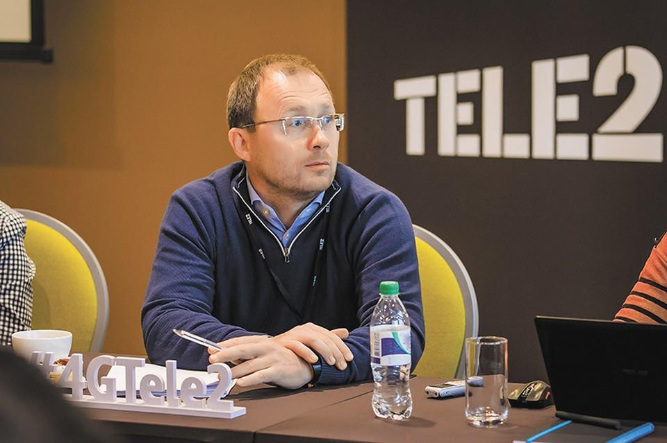 Фото предоставлено пресс-службой Tele2.