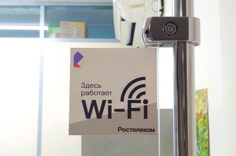 С 2017 года «Ростелеком» подключил к интернету 398 лечебно-профилактических учреждений Приморского края. Фото: предоставлено «Ростелеком»