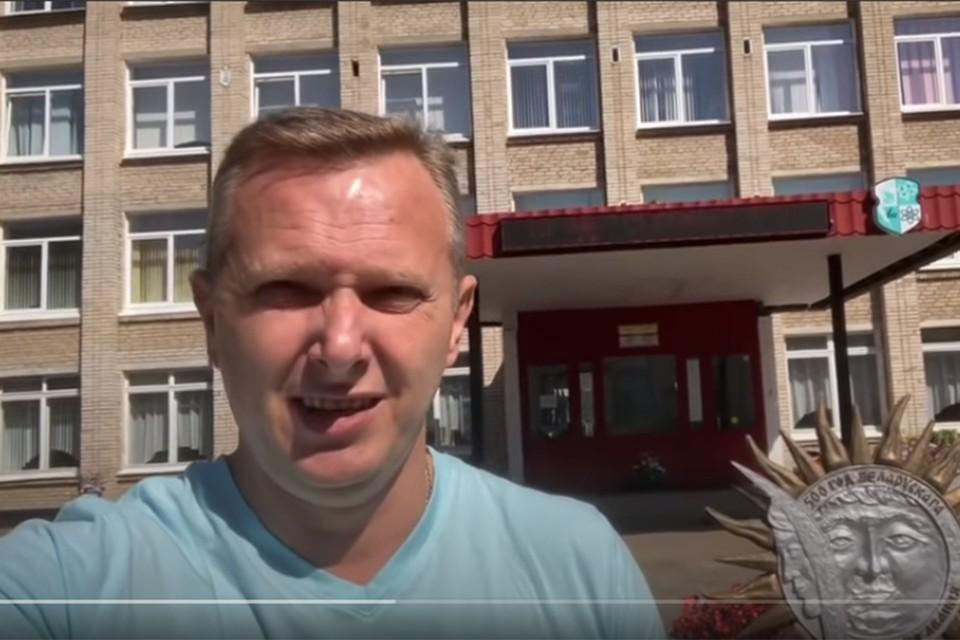 В Полоцке директор школы записал видеообращение к коллегам и к Наталье Кочановой с требованием пересчитать голоса и провести новые выборы. Фото: кадр из видео.