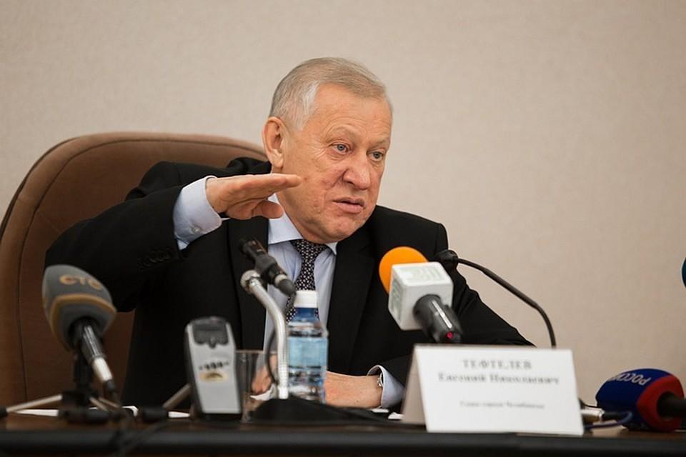 По версии следствия, Тефтелев «помогал» взяткодателям с 2015 по 2019 годы