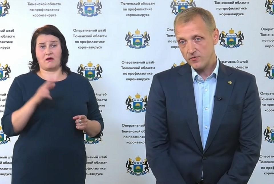 Глава регионального департамента образования объяснил, как начнется новый учебный год