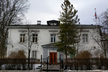 Стало известно имя российского дипломата, которого высылают из Норвегии