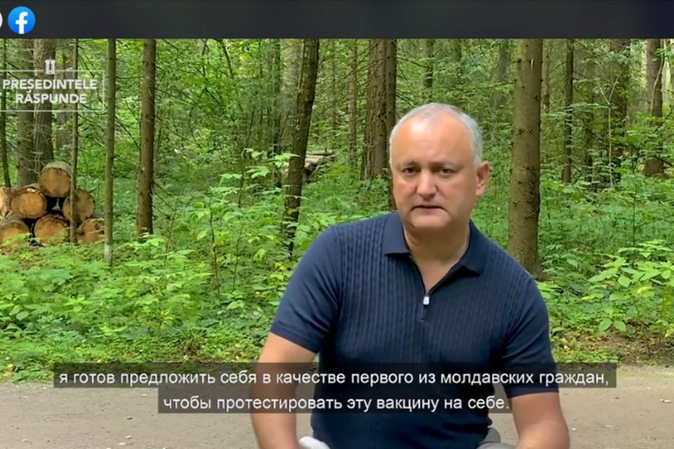 """Игорь Додон в программе """"Президент отвечает""""."""