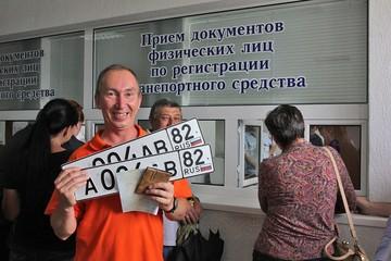 Водителям разрешили регистрировать автомобили в МФЦ: рассказываем, как поставить машину на учет