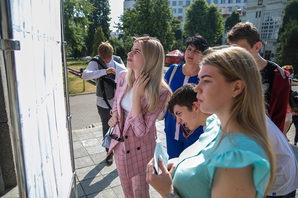 В этом году абитуриентов принимали 50 вузов в Беларуси.