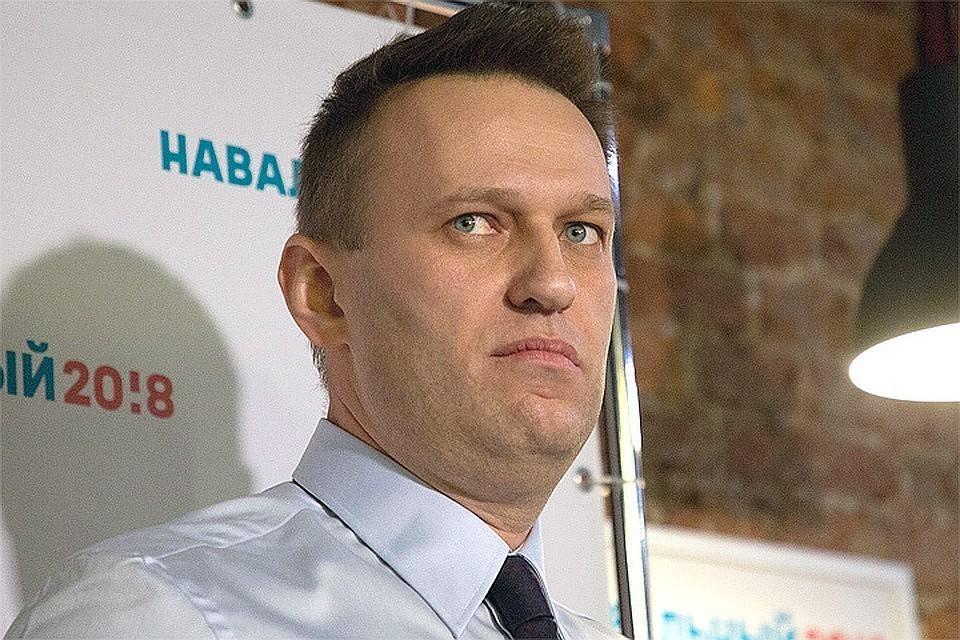 Алексея Навального будут лечить в Германии