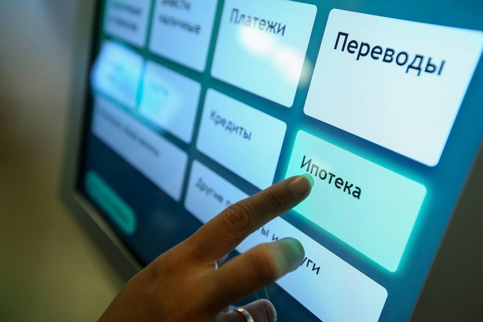 На фоне пандемии коронавируса в России в сфере ипотечного кредитования наблюдается рост.