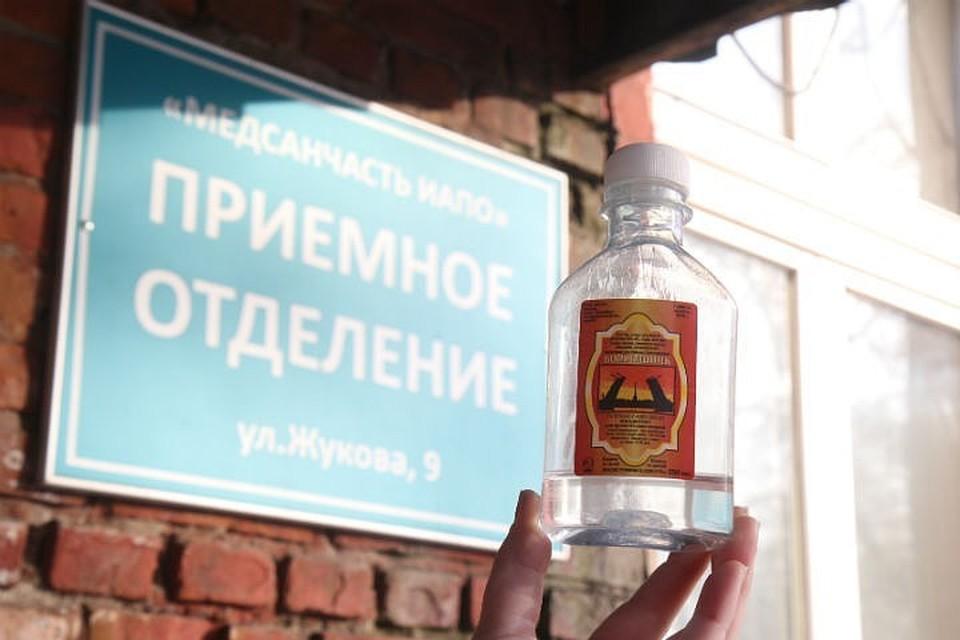 Шла перепродажа метилового спирта: следователи раскрыли схему, по которой в Иркутске отравились «Боярышником» 63 человека