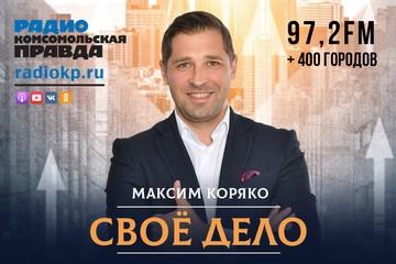На чём зарабатывают предприниматели с доходом от 1 миллиона рублей в месяц