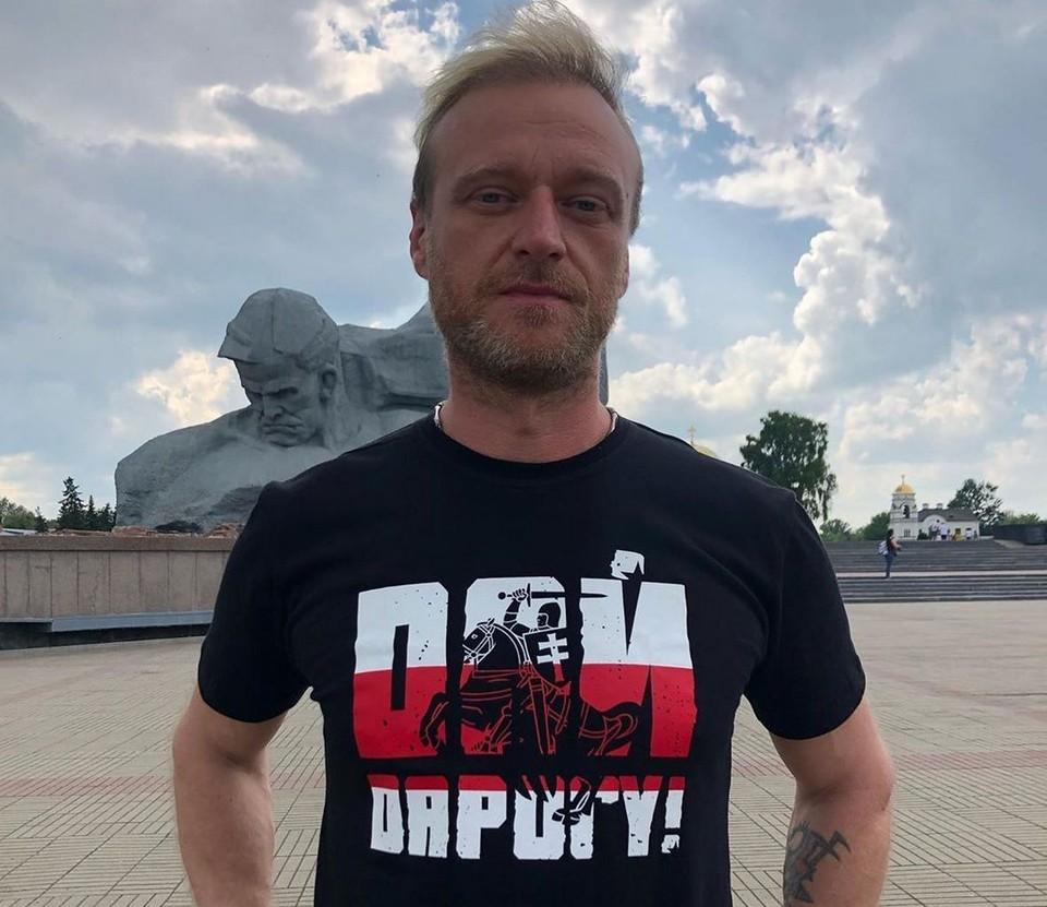 """Юрия Стыльского из """"Дай Дарогу!"""" задерживали за участие в несанкционированном митинге. Фото: www.instagram.com/p/CBbPXP4JWQP/"""