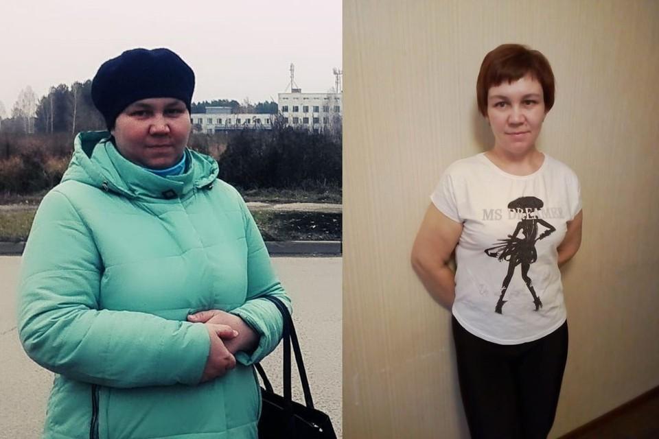 Сибирячка похудела после развода с бывшим мужем. Фото: личный архив.