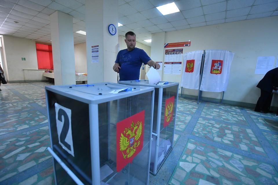 Минюст зарегистрировал сразу четыре новых партии.