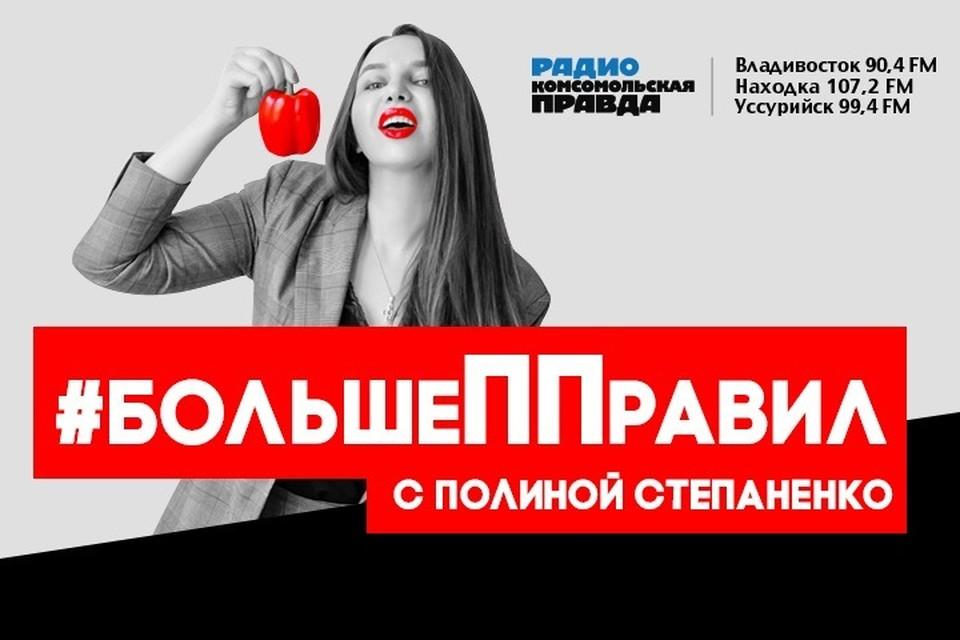 Депутат думы Владивостока Сергей Бочин о том, как идет ремонт спортивных сооружений города