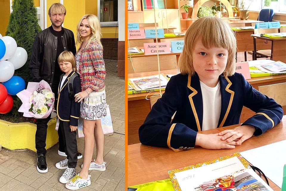 Саша Плющенко отправился в первый класс школы.