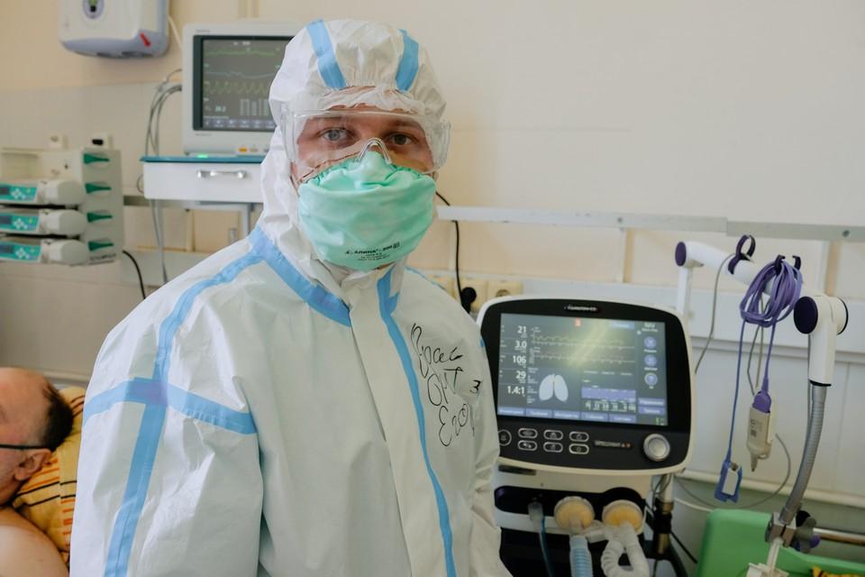 Многие коронавирусные госпитали закрывают.