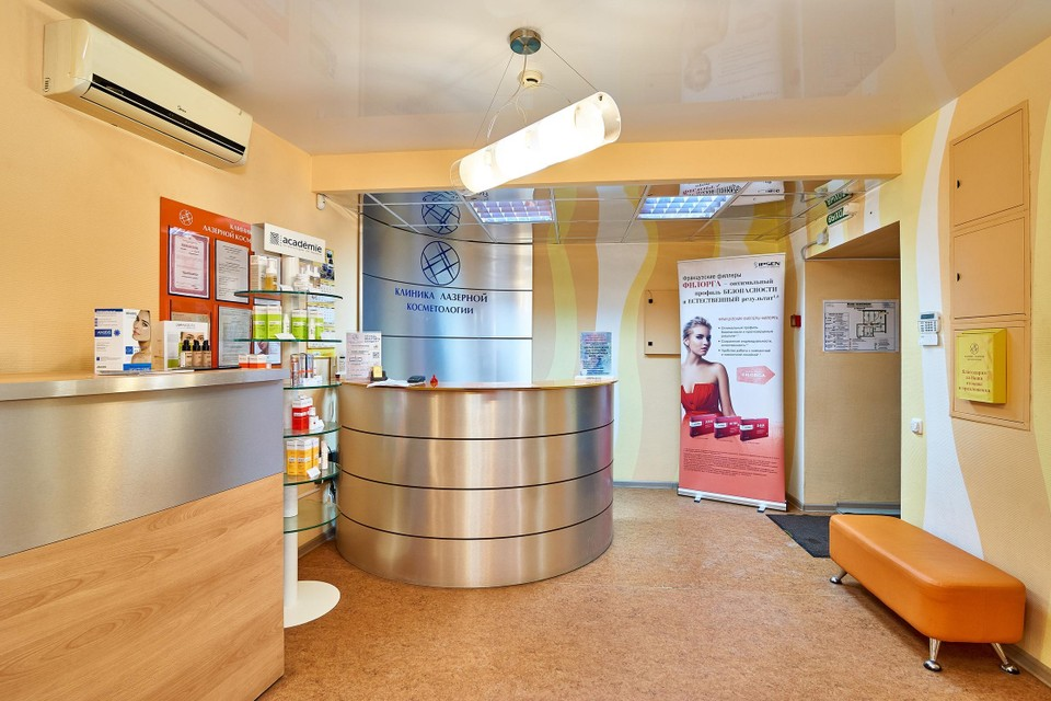 Фото; Клиника лазерной косметологии