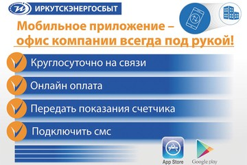 В Иркутске активизировались недобросовестные «предприниматели», которые обманывают пенсионеров.