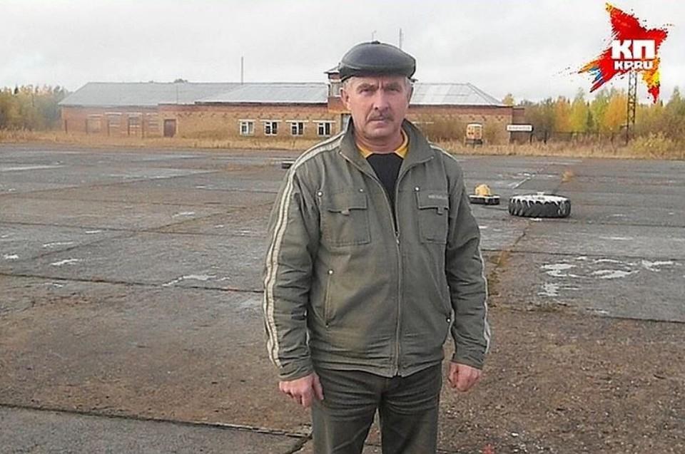 Сергей Сотников больше 20 лет чистил заброшеннуюж взлетную полосу