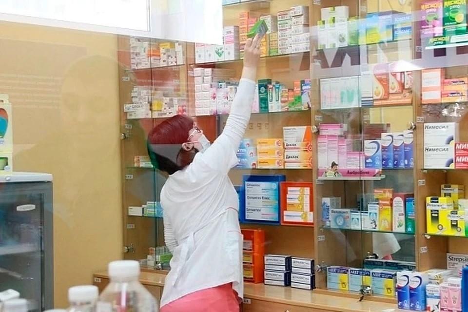 Новые СанПиНы заставят аптеки съехать из жилых домов