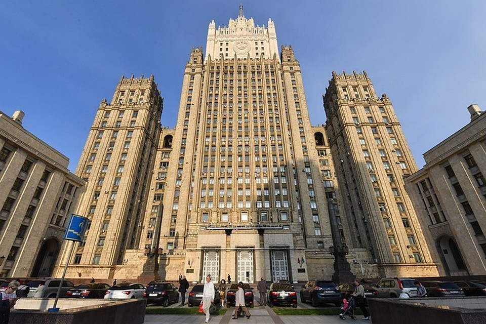 Опубликовано заявление МИД России о ситуации вокруг Алексея Навального
