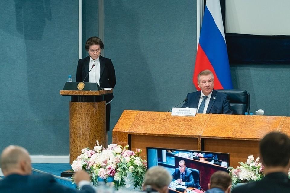 Наталью Комарову переизбрали губернатором Югры. Фото пресс-службы правительства ХМАО.