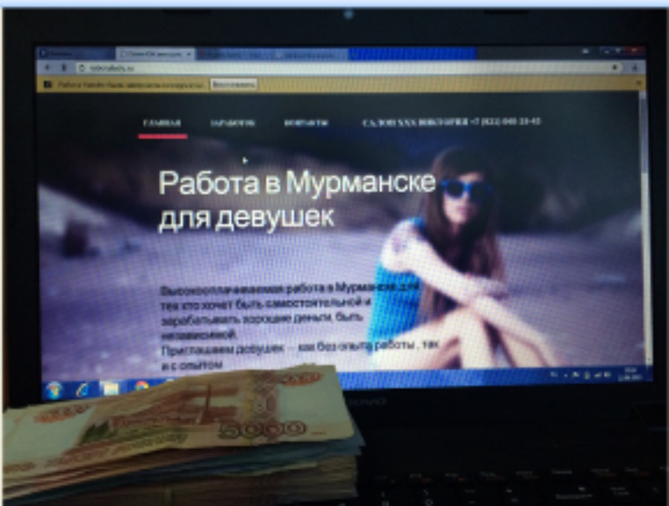 Девушкам сулили хороший заработок. Фото: СКР по Мурманской области