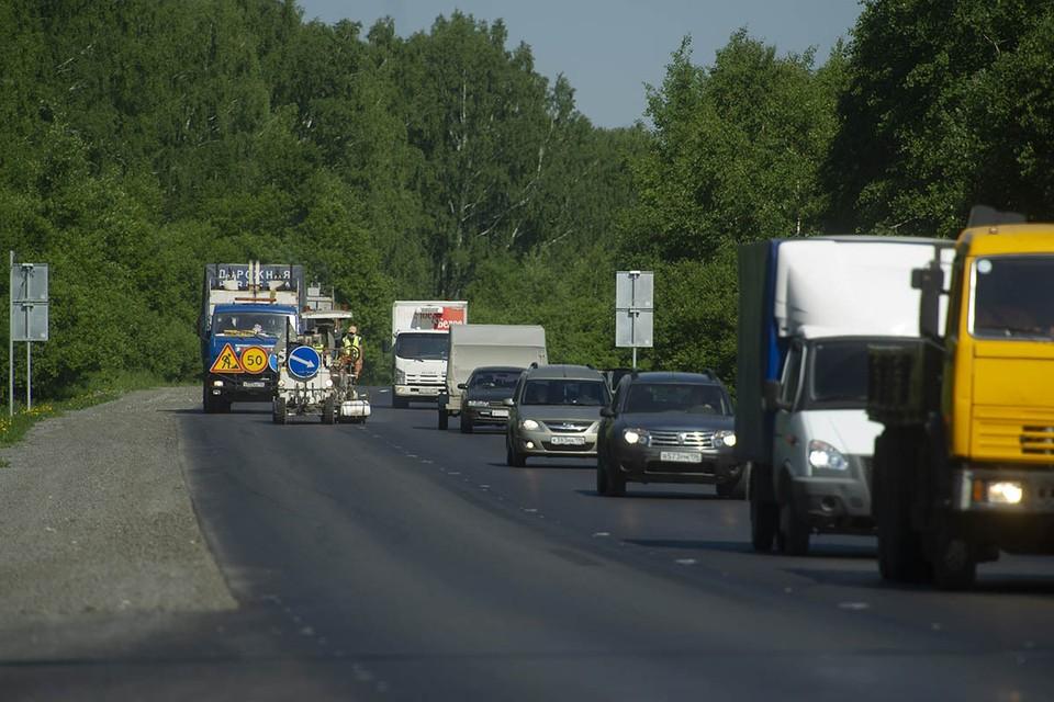 Российские регионы до конца года получат более 4,5 млрд рублей на улучшение дорожной сети.
